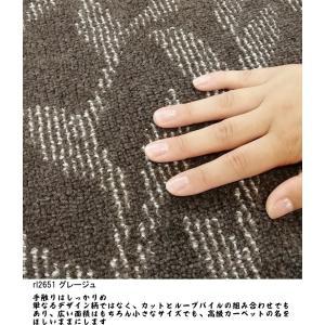 オーダーカーペット フリーカット カーペット/東リ/レアルタ/3色/業務用 住宅用/見積もり用ページ|lucentmart-interior|13