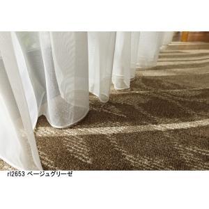 オーダーカーペット フリーカット カーペット/東リ/レアルタ/3色/業務用 住宅用/見積もり用ページ|lucentmart-interior|06