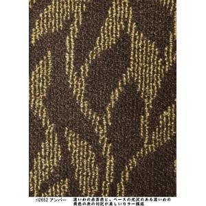 オーダーカーペット フリーカット カーペット/東リ/レアルタ/3色/業務用 住宅用/見積もり用ページ|lucentmart-interior|08