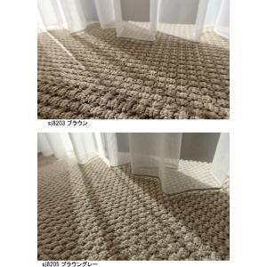 オーダーカーペット フリーカット カーペット/東リ/セグエ/4色/住宅用/見積もり用ページ|lucentmart-interior|06