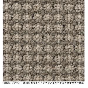 オーダーカーペット フリーカット カーペット/東リ/セグエ/4色/住宅用/見積もり用ページ|lucentmart-interior|09