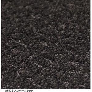 オーダーカーペット フリーカット カーペット/東リ/トリアック/2色/業務用 住宅用/見積もり用ページ|lucentmart-interior|14