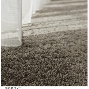 オーダーカーペット フリーカット カーペット/東リ/トリアック/2色/業務用 住宅用/見積もり用ページ|lucentmart-interior|06