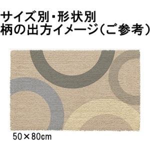 オーダーラグ オーダーカーペット ラグ/東リ/TOR3801/長方形・円形・楕円形/見積もり用ページ|lucentmart-interior|09