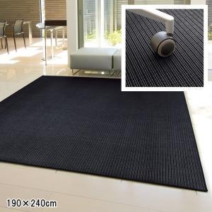 ラグ ラグマット/東リ 高級 絨毯/TOR3844L/190×240cm/日本製|lucentmart-interior