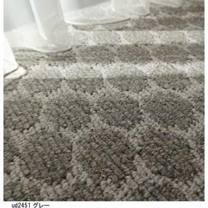 キッチンマット 廊下敷き/東リ/アルティドット/50×220cm 長方形 楕円 他/3色/業務用 住宅用|lucentmart-interior|05