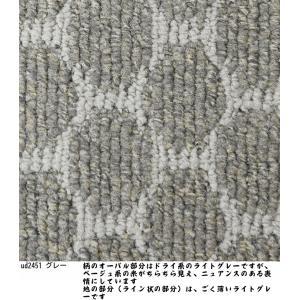 キッチンマット 廊下敷き/東リ/アルティドット/50×220cm 長方形 楕円 他/3色/業務用 住宅用|lucentmart-interior|07