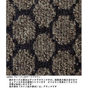 キッチンマット 廊下敷き/東リ/アルティドット/50×220cm 長方形 楕円 他/3色/業務用 住宅用|lucentmart-interior|08