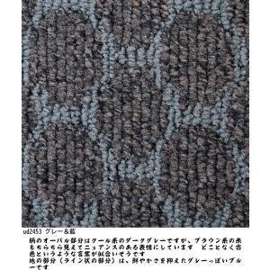 キッチンマット 廊下敷き/東リ/アルティドット/50×220cm 長方形 楕円 他/3色/業務用 住宅用|lucentmart-interior|09