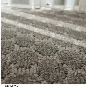 キッチンマット 廊下敷き/東リ/アルティドット/50×220cm 長方形 楕円 他/3色/業務用 住宅用|lucentmart-interior|10