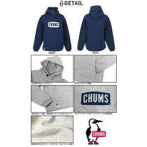 チャムス パーカー Chums Logo Pull Over Parka メンズ Navy 日本 M (日本サイズM相当)|lucia0322