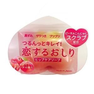 恋するおしり ヒップケアソープ 80g lucia0322