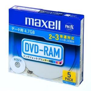 maxell データ用 DVD-RAM 4.7GB 2-3倍速対応 インクジェットプリンタ対応ホワイ...