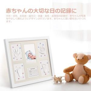 ベビーフレーム iSiLER 手形 足形 フォトフレーム 置き掛け兼用 無毒で安全 赤ちゃん 出産祝い 内祝い ベビー記念品|lucia0322