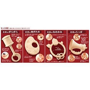 お米のシリーズ 純国産 お米のおもちゃセット|lucia0322