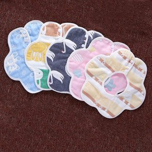 6重ガーゼ 綿100% ベビー ビブ 赤ちゃん よだれかけ 花びら型 360度回転 食事用 スタイ 柔らかい 出産のお祝いギフト 5枚セット lucia0322