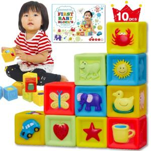 namosee赤ちゃん 積み木 柔らかおもちゃ 想像力を育む知育のつみき お片付けネット付 出産祝い lucia0322
