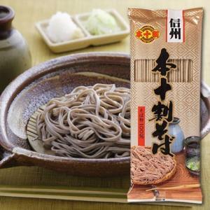 信州戸隠十割そば 本十割そば 乾麺 200g×10袋 商品番号ホ-10 lucia0322