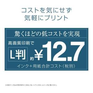 エプソン プリンター A3 インクジェット カラリオ V-edition EP-50V (高画質 写...