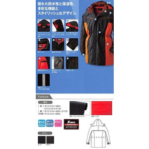 優れた防水性と保温性 防寒着・防水防寒コート クロ 5L|lucia0322