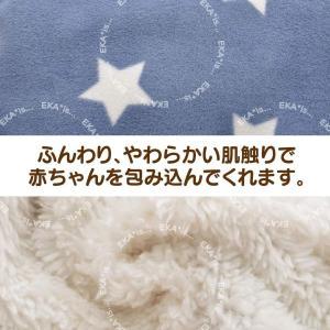 (エカイズ) EKA*is. 新生児 クマさん ふわふわ あったか おくるみ 冬用 ミニハンドタオル セット w018 (ピンクハート) lucia0322