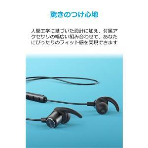 Anker SoundBuds Slim+ (カナル型 Bluetooth ワイヤレスイヤホン) Q...
