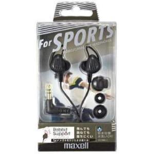 maxell 防滴仕様スポーツ用 カナル型イヤホン ブラック HP-S20.BK