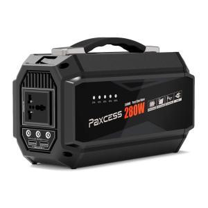 Paxcess ポータブル電源 正弦波 67500mAh/250Wh 280W 小型発電機 大容量 家庭用蓄電池 DC/USB/AC出力 三|lucia0322