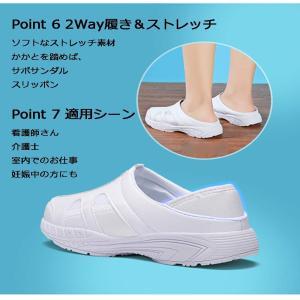ナースシューズ 白 スリッポン ナース シューズナース 看護 介護師 白靴 レディース 靴 ナーススニーカー 婦人靴 定番2Way 疲れにく|lucia0322