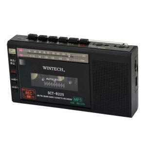 WINTECH マイクロSD/USB録音対応コンパクトラジカセ ブラック (FMワイドバンドモデル)...