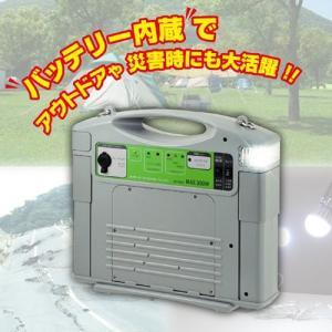 セルスター ポータブル電源 PD-650
