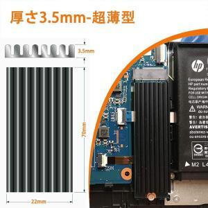 Tuloka M.2 SSD用ヒートシンク FireTV stick 熱暴走対策 冷却 パッド シリ...