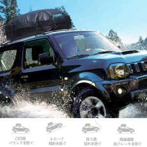 ルーフキャリアバッグ 2層PVC・ジッパーカバー付き超防水 425L大容量 8本ベルトで固定 安定して高速走行可能 折りたたんで車内収納可能|lucia0322