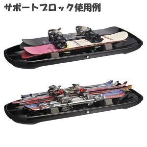 カーメイト ルーフボックス inno BRS624/625/665、BRQ124用サポートブロック 75cm ブラック BRP13|lucia0322