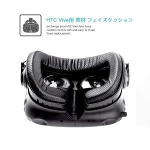 HTC Vive用 革材 フェイスクッション 18mm 6mm 2個セット VR MASK HTC ...