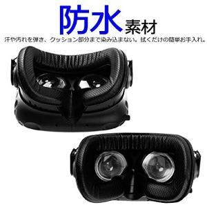 MOMOS VR 防水フェイスクッション (2個セット) HTC Vive用 汚れ防止 拭くだけお手...