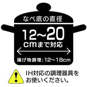 アイリスオーヤマ IHクッキングヒーター 1000W 音声ガイド付 ブラック EIH10V-B|lucia0322