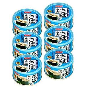 ニッスイ 魚介 和 惣菜 さば 水煮 缶詰 190g × 6 缶 天日塩 使用 ヘルシー おいしい 美味しい 防災 保存食 鯖 サバ sab