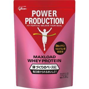 グリコ パワープロダクション マックスロード ホエイプロテイン ストロベリー味 1.0kg(使用目安...