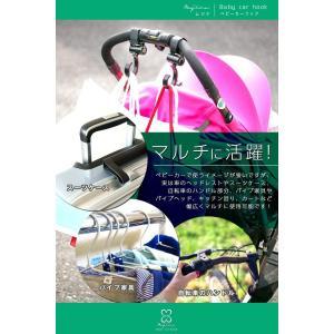 (ムジナ) mujina ベビーカーフック 自転車のハンドルやスーツケースにも使える マルチフック 耐荷重6~8kg 360度可動 2個セッ|lucia0322