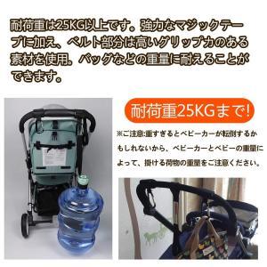 ベビーカー フック 金属 アルミ マルチフック 荷物かけるフック 自転車 バッグ 収納 に 2個セット ? (リストストラップなし)|lucia0322