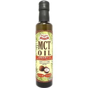 ママ・マルシェ MCTオイル 250ml ココナッツ材料使用100% 中鎖脂肪酸 カプリル酸 カプリ...