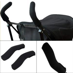 赤ちゃん 乳母車 ベビーカー用 ハンドルカバー グリップカバー バーカバー 耐久性 2pcs ナイロン|lucia0322