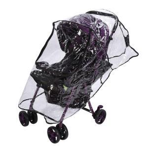 ベビーカー レインカバー フロントオープン ジッパー付き 透明 防水 防寒 マルチフィット 赤ちゃんお出かけグッズ|lucia0322