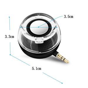 E-More 高音質ミニポータブルスピーカー PCスピーカー USB充電 スピーカー サブウーファー デスクトップ/ラップトップ /タブレッ lucia0322