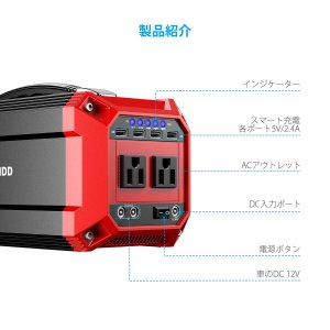「進化版」Poweradd ポータブル電源 73000mAh/270Wh 家庭用蓄電池 USB/DC...