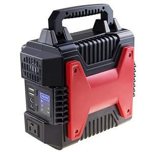 ポータブル電源 JUSTCOOL 大容量 正弦波 72000mAh/266Wh 家庭用蓄電池 非常用...
