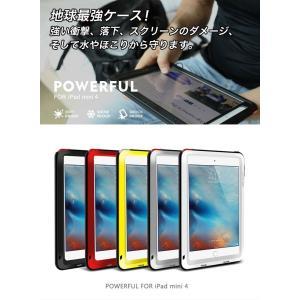 3bd99dbb84 LOVE MEI iPad mini 4ケース カバー アルミ合金ケース 軍用 耐衝撃 生活防水 防