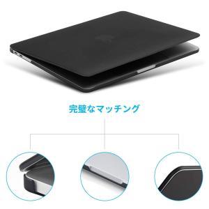 NEW 13インチMacBook Pro 2016-2018用 LENTION ハード ケース Ma...