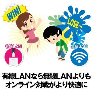 BUFFALO 有線LANアダプター LUA3-U2-ATX 10/100M USB2.0 Nint...